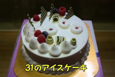 017_20111226222618.jpg