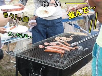 022_20110926221244.jpg