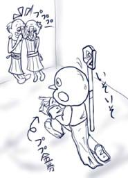 (・∀・)イラッ☆