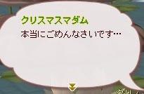 (・∀・)可愛いなぁ