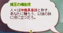 (・∀・?)はて