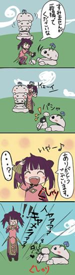 d(・∀、・)ぐぅれいと!