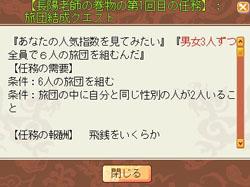 (・∀・)はて?