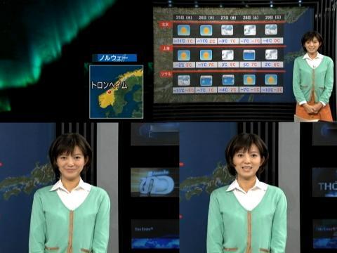 吾方 佑名 今夜北海道でオーロラが見れるかも?