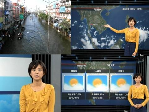 吾方 佑名 バンコクの天気