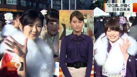 井上あさひ 20歳が描く日本の未来