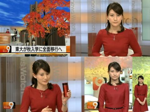 井上あさひ 東大が秋入学へ移行