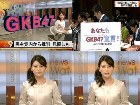 井上あさひ GKB47
