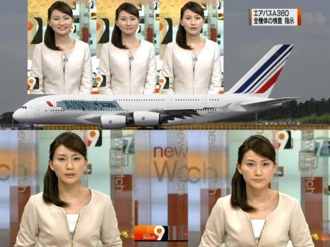 井上あさひ エアバスA380全機体の検査指示