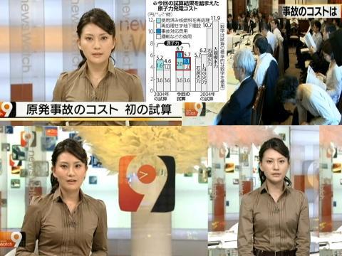 井上あさひ 原発事故のコスト・初の試算