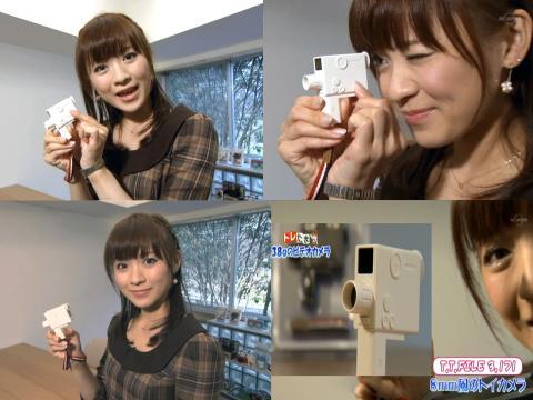 繁田 美貴 38gのビデオカメラ