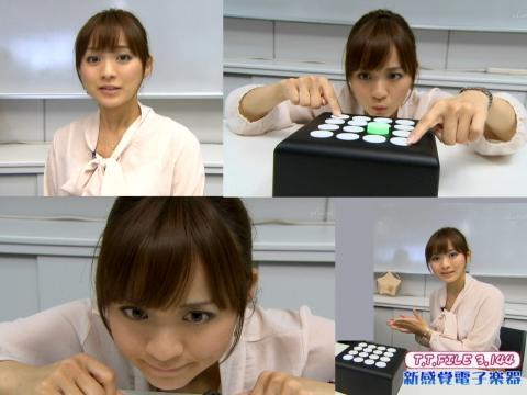 繁田 美貴 新感覚電子楽器