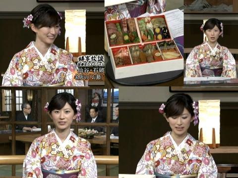 岡村仁美 一緒に食べたい仁美とおせち