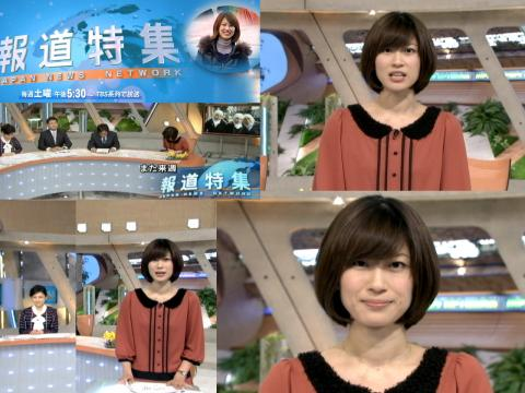 岡村仁美 報道特集 2012.1.14