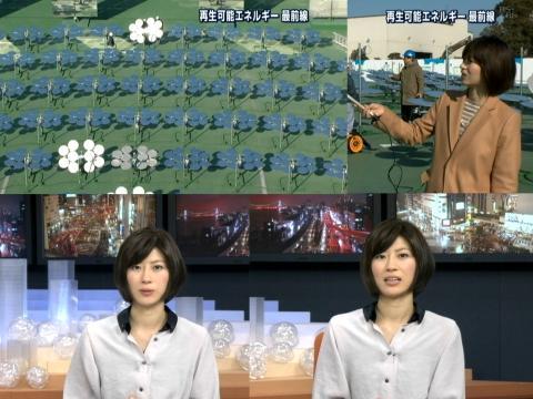 岡村仁美 再生可能エネルギー最前線