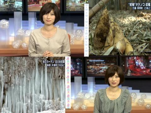 岡村仁美 氷柱とタケノコ