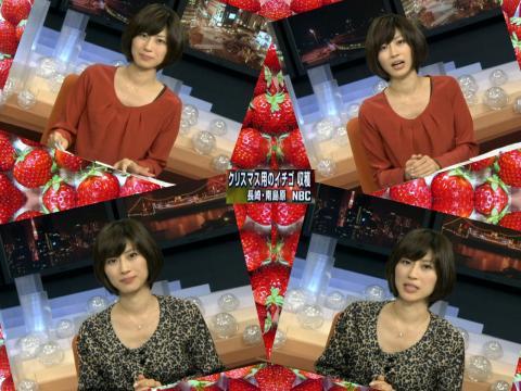 岡村仁美 クリスマス用イチゴ収穫