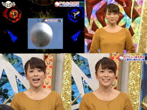 本田朋子 鉄球 VS 壁