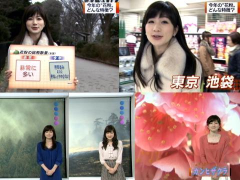 井田寛子 今年の花粉の特徴は?
