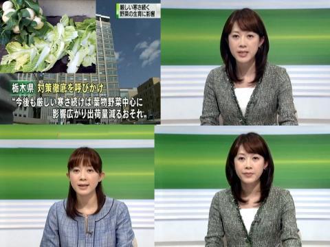 出田奈々 厳しい寒さ野菜に影響
