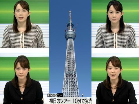 出田奈々 スカイツリーツアー10分で完売