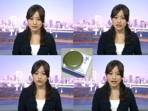 金井憧れ あきらめて!