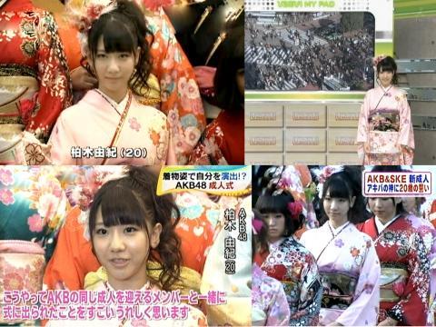 Kasiwagi-0109Wb.jpg