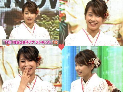 加藤綾子 NO.1アナもクイズはNG
