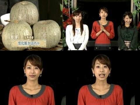 加藤綾子 雪化粧かぼちゃ・ちぢみほうれん草