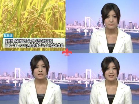 岸野文絵 セシウム入りの米はいかが?