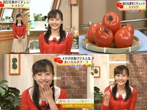 島本真衣 トマトのイメージ