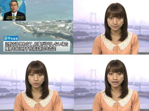 三田 友梨佳 田中防衛相・慎重発言