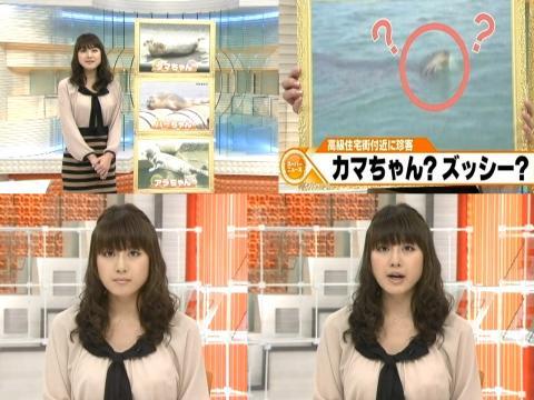 大島由香里 タマちゃん、