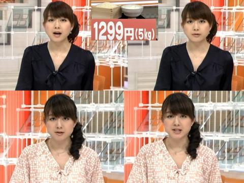 大島由香里 1299円中国産米(5kg)