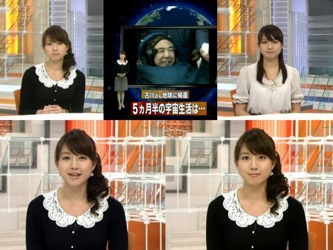 大島由香里 古川さん地球に帰還