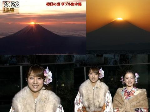佐々木もよこ ダイアモンド富士中継