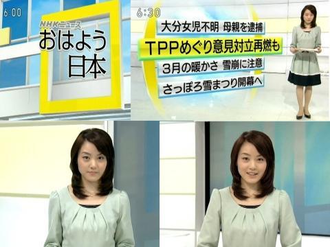 江崎史恵 今週は6、7時台でーす!
