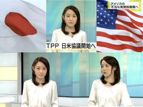 江崎史恵 TPP日米協議開始
