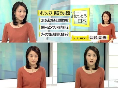 江崎史恵 ブータン・ブーム