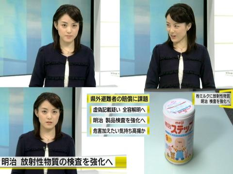江崎史恵 明治ステップミルク