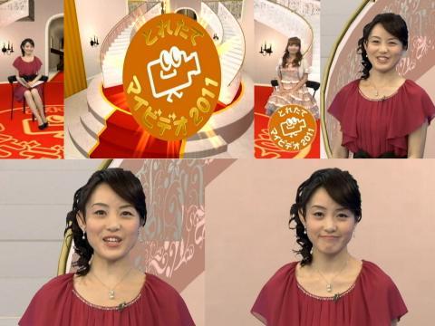 江崎史恵 とれたてマイビデオ2011