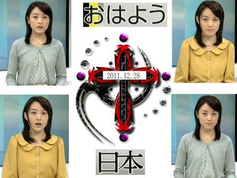 江崎史恵 2011年よさよなら