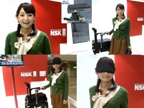 白石小百合 盲導犬型ロボット