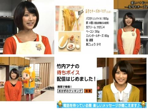 竹内 由恵 玉子とチーズのパスタ
