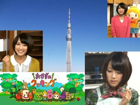 Takeuti-0127Wa.jpg
