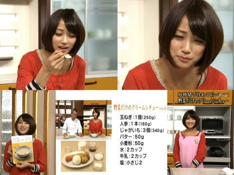 竹内 由恵 野菜だけのクリームシチュー