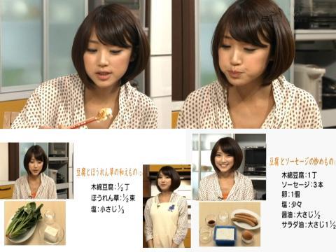 竹内 由恵 豆腐の料理