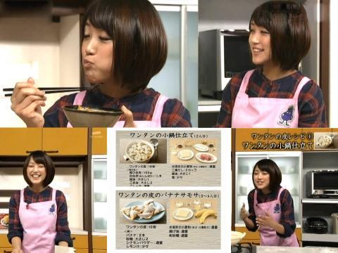 竹内 由恵 ワンタンの皮レシピ