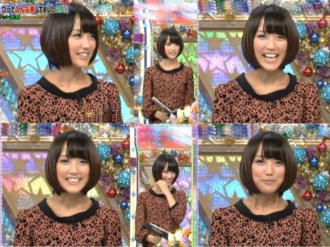 竹内 由恵 ウラでこんな事してました2011