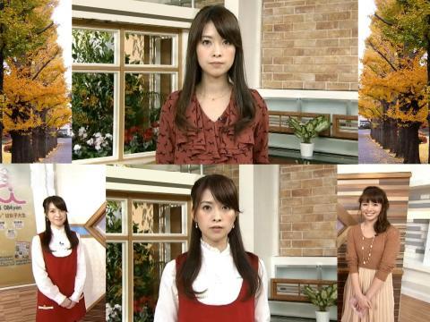 鷲尾 春果 春果のファション・センス 11.29